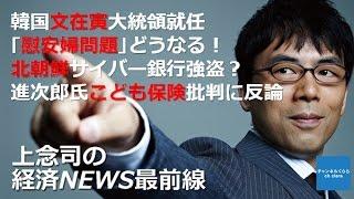 アメリカ - アメリカは日本にとってどれほどひどい国か/Don't think Japan will hold back forever