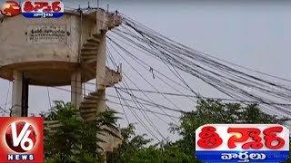 Nalgonda #WaterScarcity #SummerEffect #Telangana #V6News Subscribe ...