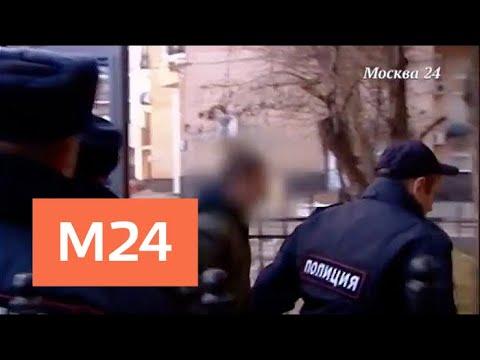 Пресненский суд арестовал подростка, у которого нашли взрывчатку - Москва 24