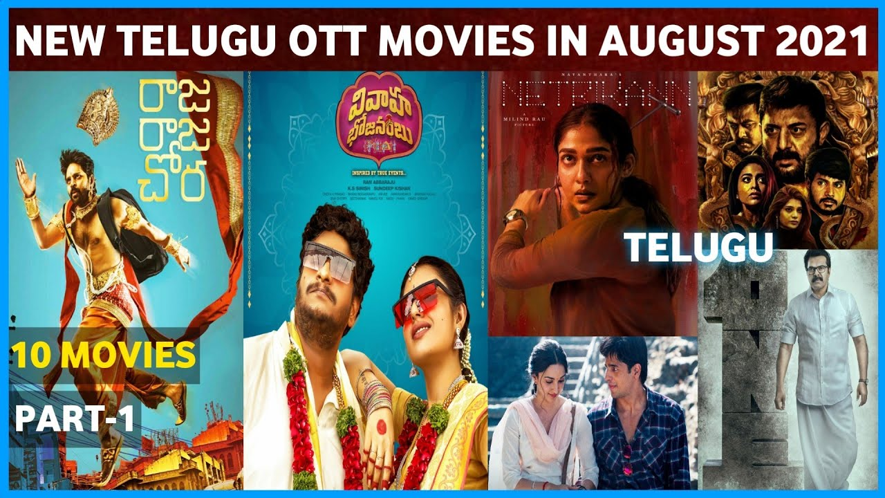 Upcoming New Telugu Movies OTT Releases in August 20   Direct OTT Release  Movies in August 20