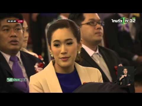 ผู้ประกาศข่าวไทยรัฐทีวีรับรางวัลพระราชทานเทพทอง | รถปลดทุกข์ | 14-03-59 | ThairathTV
