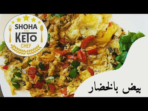 HOW TO MAKE THE BEST KETO EGG SALAD Recipe بيض كيتو  EASY EGG SALAD   Low Carb Egg Salad Recipe