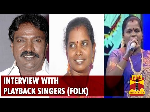 Special Interview With Playback Singers [Folk] - Thanthi TV