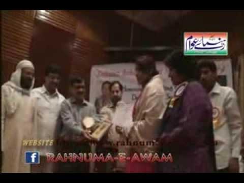 Salar Jung Museum Hyderabad  Late Sultana Jahan Baqri Memorial Award 20 February 2014