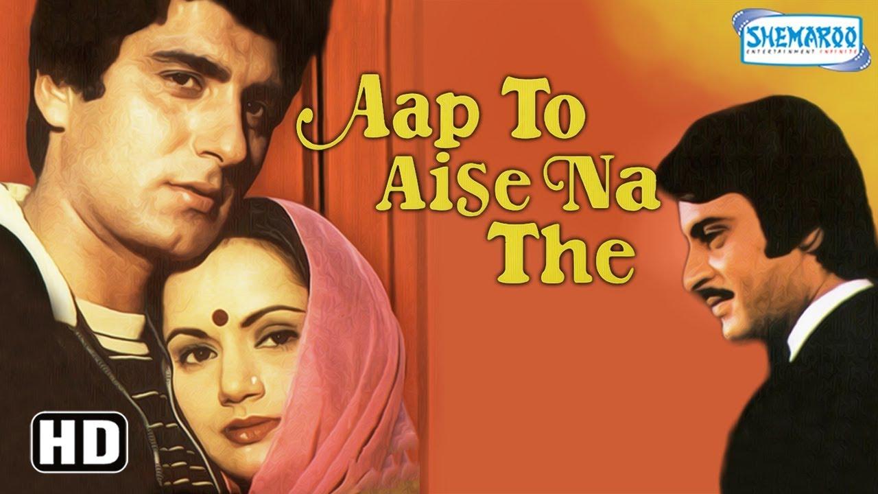 Download Aap To Aise Na The (HD & Eng SRT) Hindi Full Movie - Raj Babbar - Ranjeeta Kaur - Hit Hindi Movie