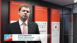 Компания Viessmann Ukraine приглашает посетить свой стенд на выставке «Аква-Терм Киев 2016»!(, 2016-05-04T11:30:56.000Z)