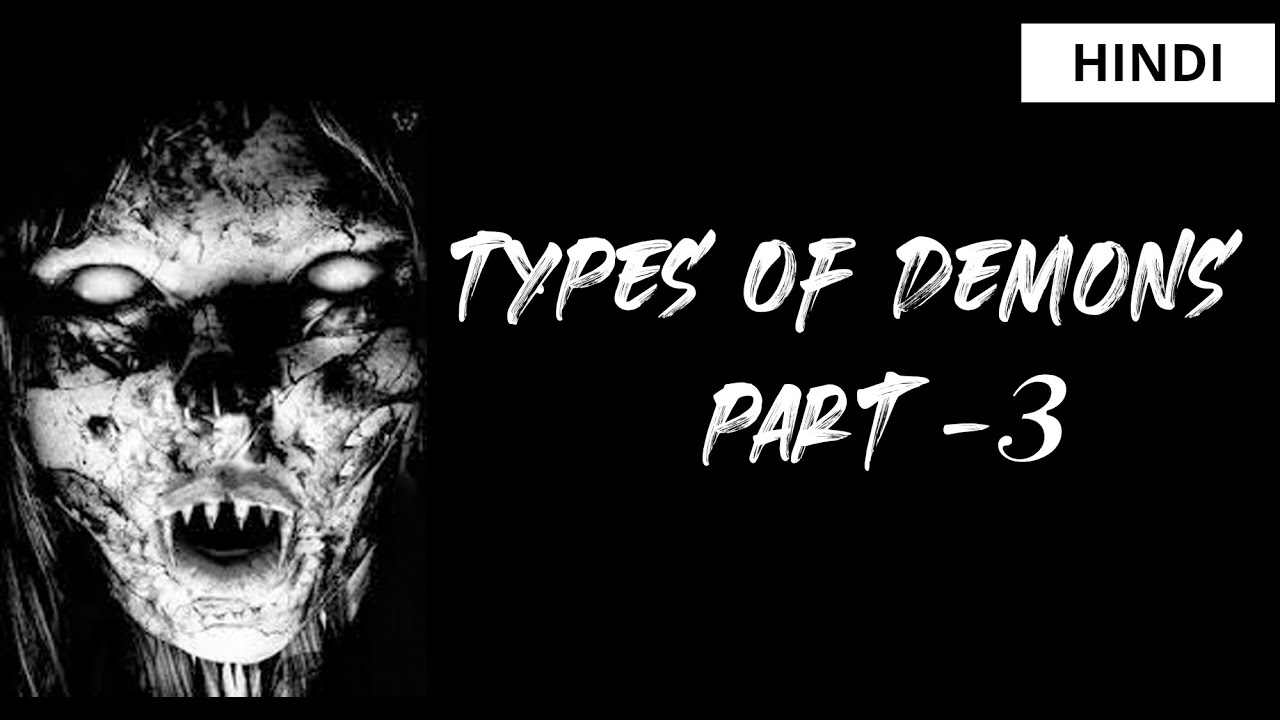 TYPES OF DEMONS - (Part -3) | नरक के शैतान | Demonology - Demon, Devils, & Evil Spirits