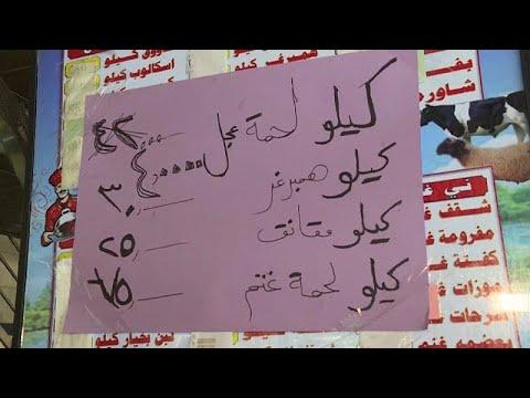 الأزمة الاقتصادية تُغيب الأضاحي عن عادات اللبنانيين في عيد الأضحى…  - 10:00-2020 / 7 / 31