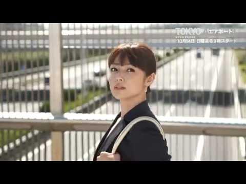 【非公式】「TOKYOエアポート」第1話PR!