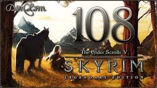 Прохождение TES V: Skyrim - Legendary Edition — #108: Ярость Брейлины