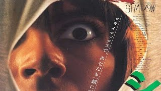 Japanese Tenebre Trailer