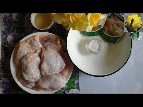 ❤🏡Сочные куриные бедрышки на сковороде. Готовим с детьми