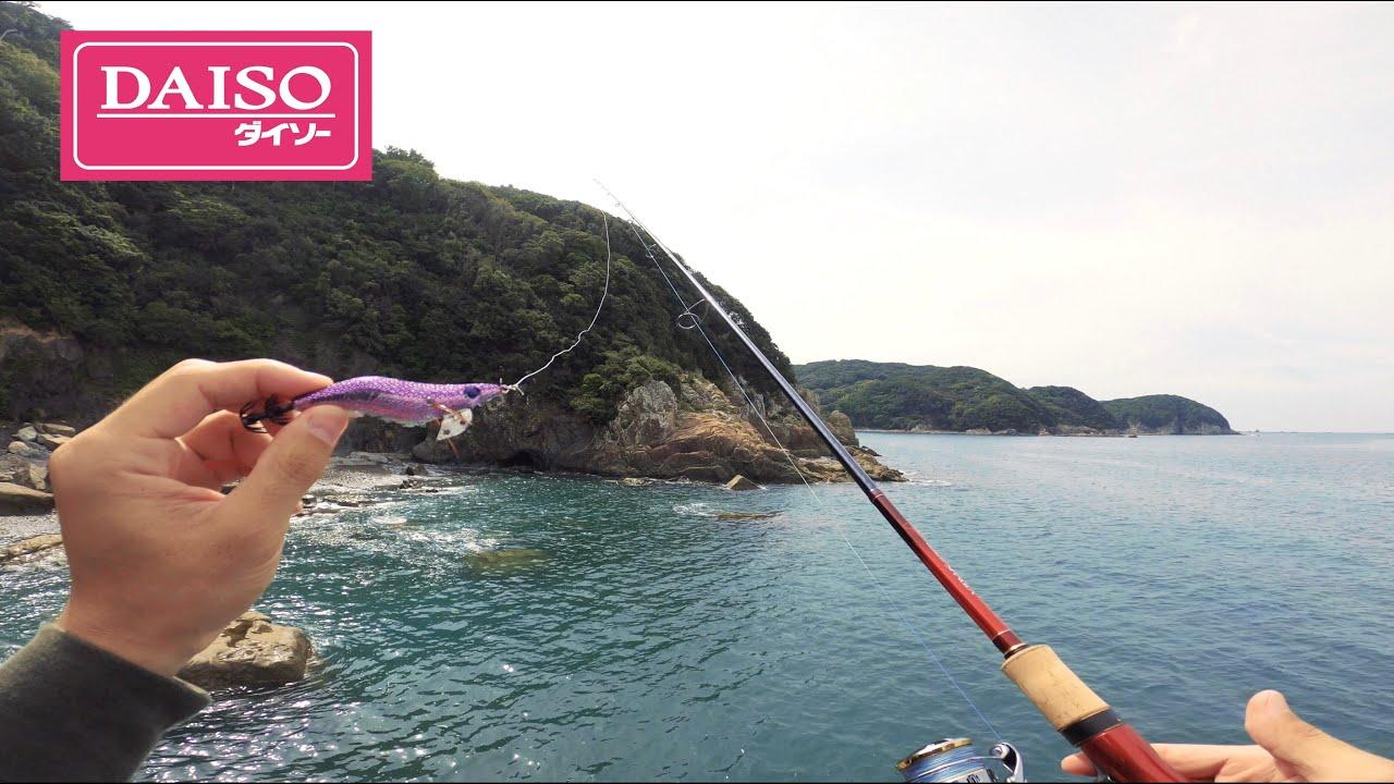 【エギング】1度もイカを釣ったことがない初心者がダイソーの100円エギで大勝利!