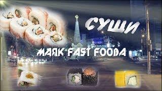 Суши - роллы  - доставка Краснодар -  где стоит заказывать еду?