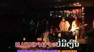 Hua Jai 4 Hong (remix) - Laos song