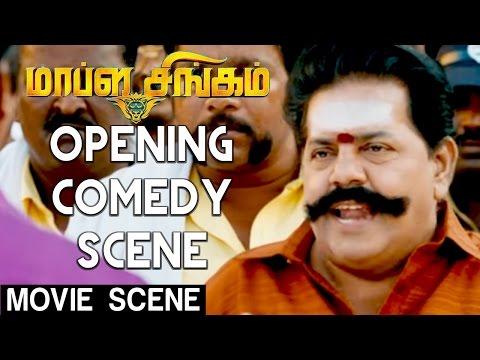 Opening Comedy Scene | Mapla Singam | Vimal | Anjali | Soori