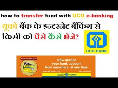 uco bank net banking fund transfer hindi fund transfer online uco e-banking