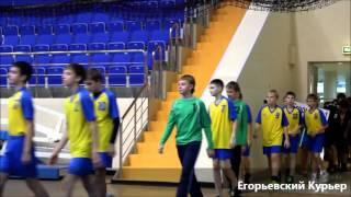 В ДС «Егорьевск» проходит Международный турнир по гандболу среди юношей