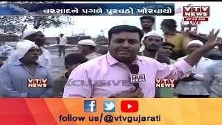 Vayu Cyclone may be hit in Porbandar