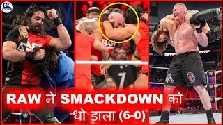 WWE Raw Clean Sweep (6-0) Victory Against SmackDown at Survivor Series 18/11/2018 Highlights