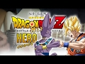 Dragon Ball Z Battle of Gods Hero Flow Guitar Cover by 94Stones