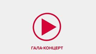 ГАЛА-КОНЦЕРТ Осенние Дебюты ННГУ 2015