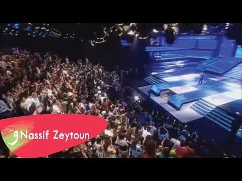 Nassif Zeytoun - Tair Al Horeye (Live At Star Academy)  / ناصيف زيتون - طير الحرية