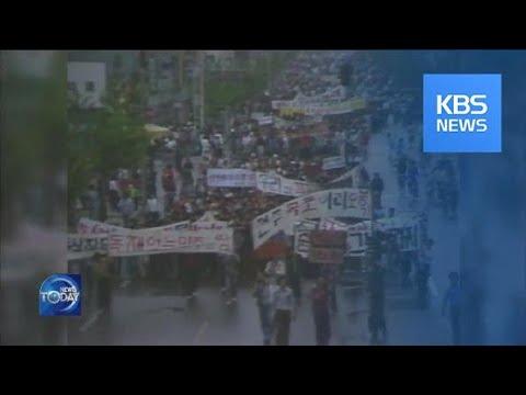 40 YEARS OF GWANGJU UPRISING / KBS뉴스(News)