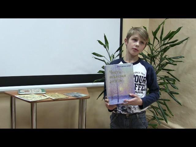 Изображение предпросмотра прочтения – РоманПопов читает произведение «Рябина» И.З.Сурикова