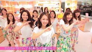 心のプラカード サマンサタバサグループ STAFF Ver. / AKB48[公式]
