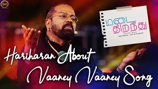 Hariharan About Vaaney Vaaney Song | Madai Thirandhu | Chapter 2 : Uyire