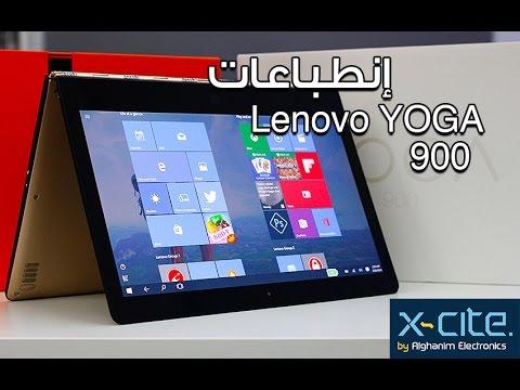 صورة  لاب توب فى مصر Lenovo YOGA 900 إنطباعات لابتوب شراء لاب توب من يوتيوب