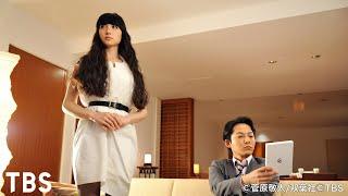 会社員の堤友樹(柏原収史)は、妊娠中の妻・梨穂(松本莉緒)と幸せに暮らし...