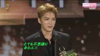 2017.01.13 ゴールデンディスクアワードで9年ぶりの人気賞を受賞したキ...