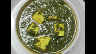 hindi video of butter paneer