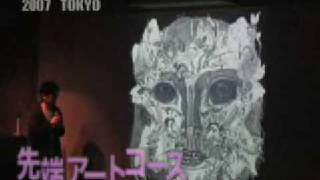 sato ataru 佐藤允 佐藤允 検索動画 11