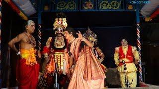 Yakshagana -- Mahamuni Shaibhya - 6 - hasya