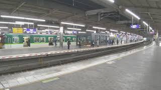 京阪3000系プレミアムカー 快速特急 洛楽 枚方市通過