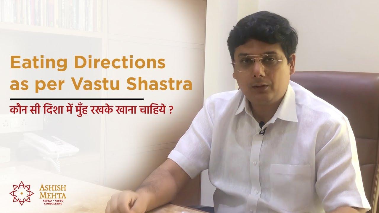 Eating Directions as per Vastu Shastra | Ashish Mehta