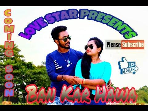 Ban Kar Hawa | Trailer | Sad Romantic Song | Ashwini Bhardwaj | New Hindi Song 2018