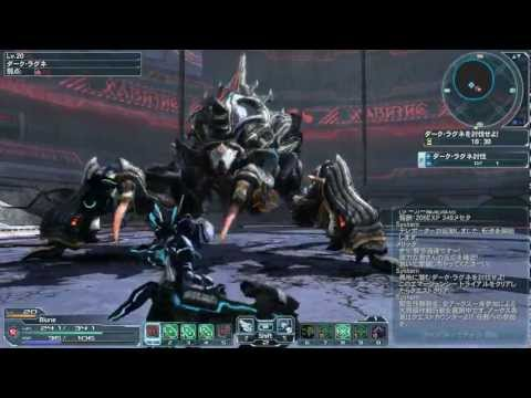Phantasy Star Online 2 Closed Beta Urban Area - Dark Ragne