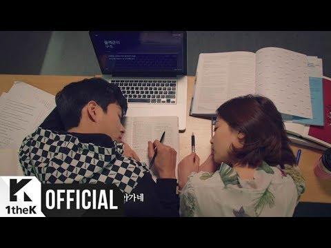 [MV] Yun DDan Ddan(윤딴딴) _ Me Trying, You No Telling(잘 해보려는 나 알 수 없는 너) (이런 꽃 같은 엔딩 OST Part.1)