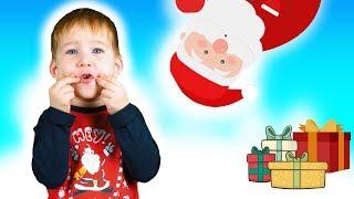 Детские Новогодние песни Ноги Плечи Голова