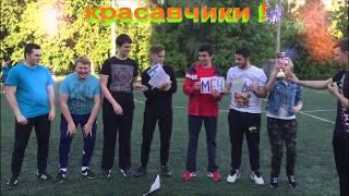 КОМАНДА МЕЧТЫ#прикол #участвуем в номинации#выпускной в Кремле -2017
