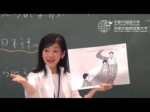 東京外国語大学]体験授業「「フ...
