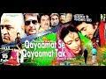 Qayamat Se Qayamat Tak - Hot & Sizzling Movie Full HD By Saleem Ansari & Amina Movies Creation