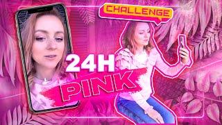 24H CHALLENGE PINK ВСЕ РОЗОВОЕ и МАКИЯЖ и ВОЛОСЫ