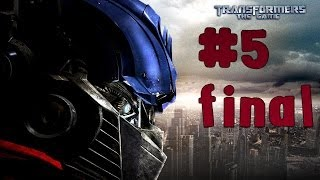 Transformers: The Game - Walkthrough - Final Part 5 - The Ultimate Doom | Autobots (PC) [HD]