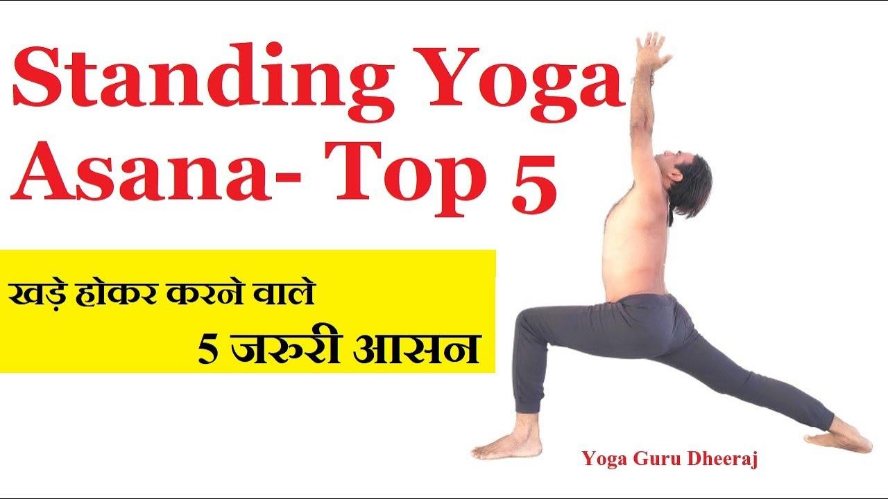 Yoga Asanas Names Information English   Workoutwaper.co