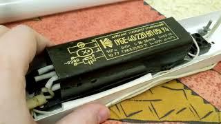 Bu UBA elektr ta'minoti 40/220 1 VP-051 U4
